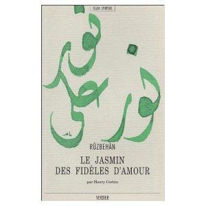 jasmin_fidele