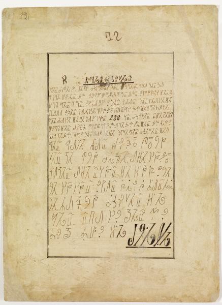 Chef de village? Portrait en pied. Au verso: texte manuscrit à l'encres noire probablement métallogallique et rouge