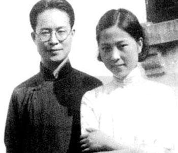 Shen Congwen et sa femme Zhang Zhaohe