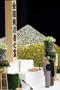 Hommage à Ozu